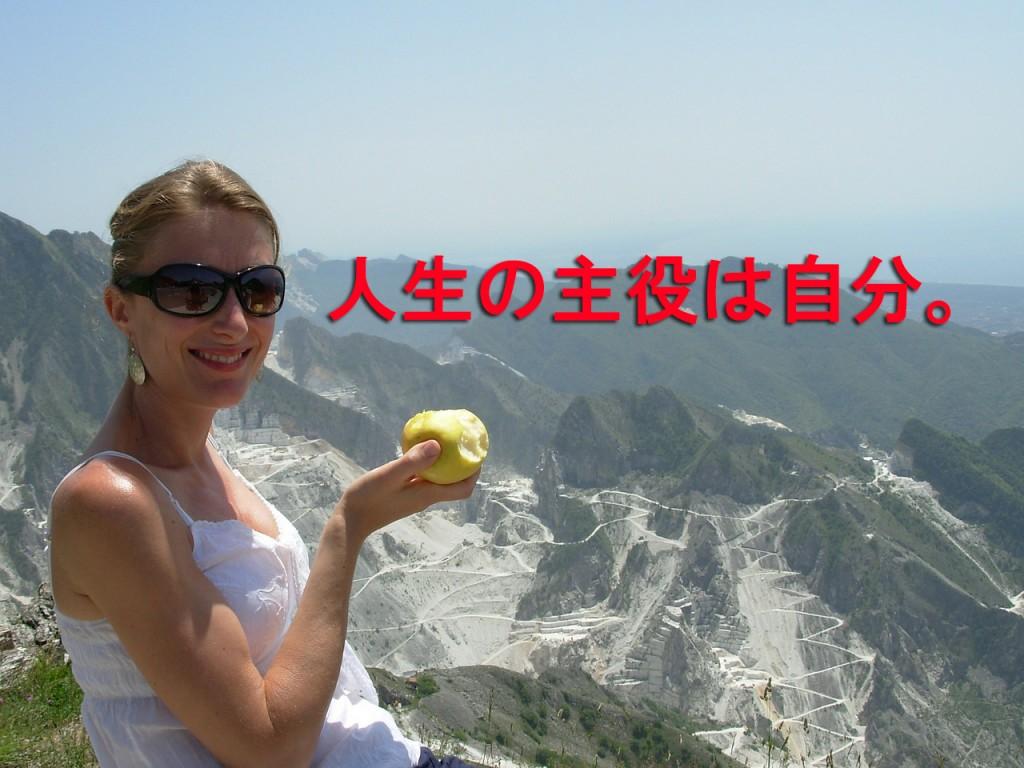 apple-215362_12801