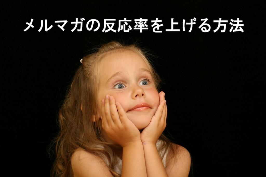 girl-388652_12801