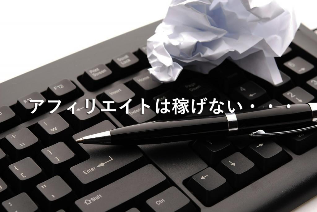 keyboard-621832_12801