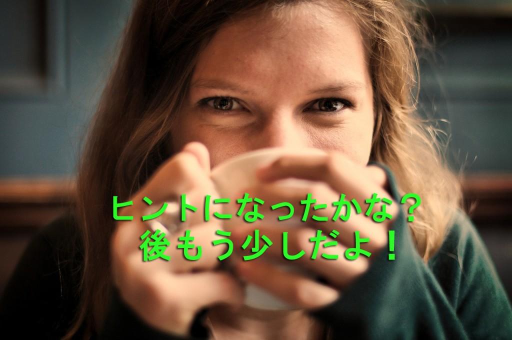 girl-690614_12801