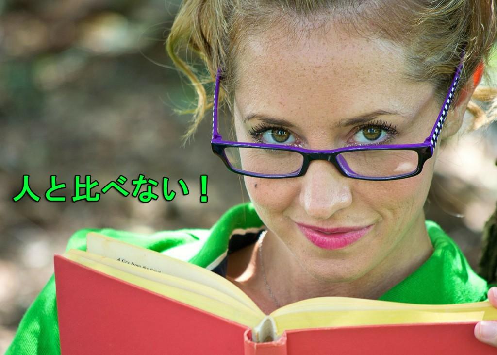 reading-216862_12801